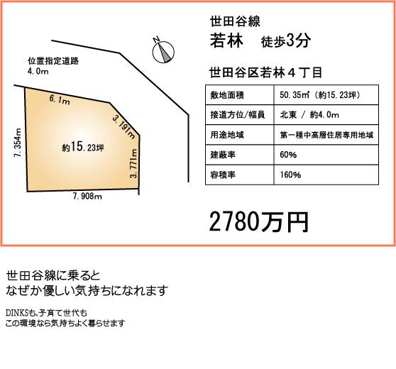 %BC%E3%CE%D3%A1%A12780%A1%A1130403.jpg