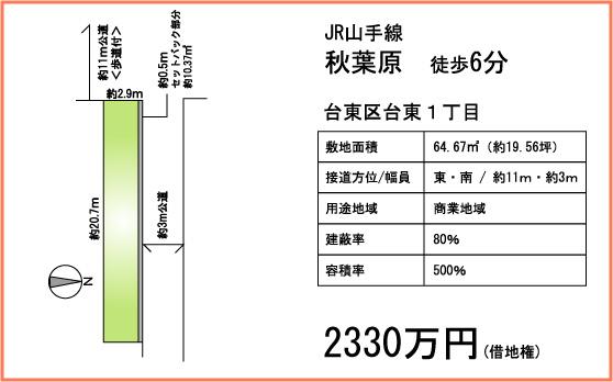 %BD%A9%CD%D5%B8%B6%A1%A12330%A1%A1130402.jpg