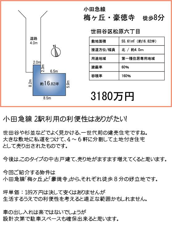 %BE%BE%B8%B66%C3%FA%CC%DC%A1%A13180%A1%A1131126.jpg