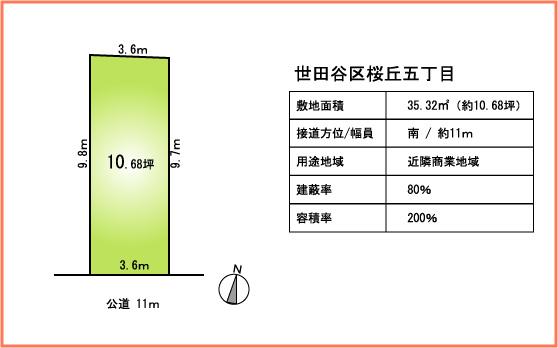 %C0%A4%C5%C4%C3%AB%B6%E8%BA%F9%B5%D6.jpg
