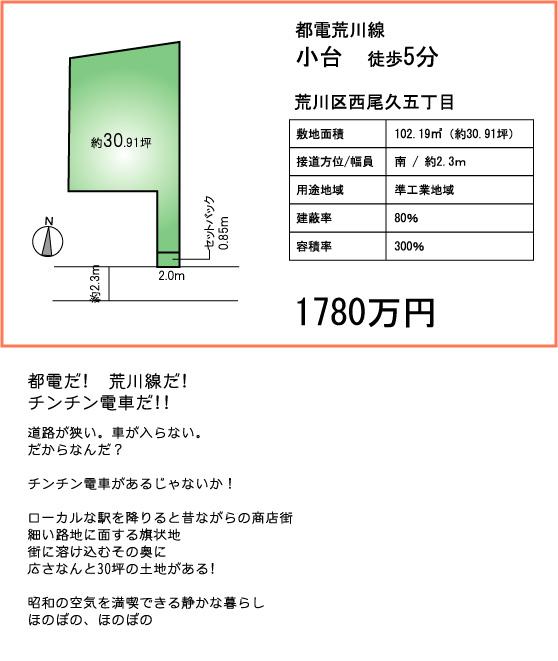 %C0%BE%C8%F8%B5%D7%A1%A11780%A1%A1130423.jpg