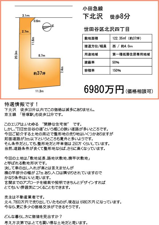 %CB%CC%C2%F4%BB%CD%C3%FA%CC%DC%A1%A16980%A1%A1140108.jpg