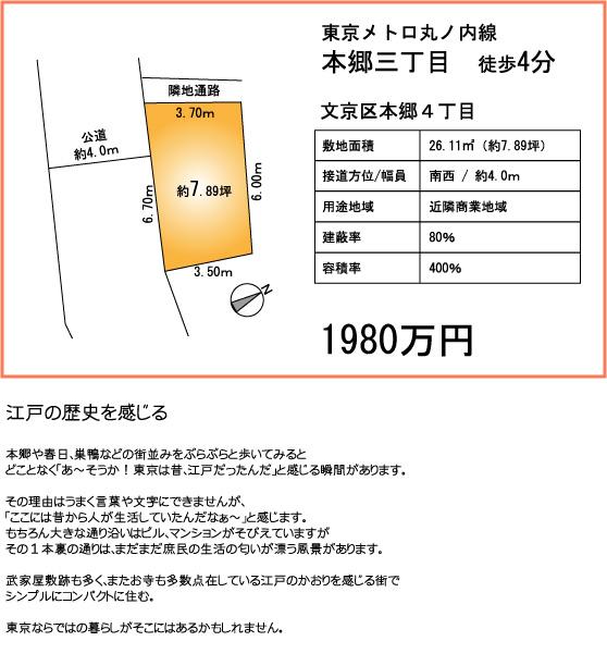 %CB%DC%B6%BF%A1%A11980%A1%A1130416.jpg