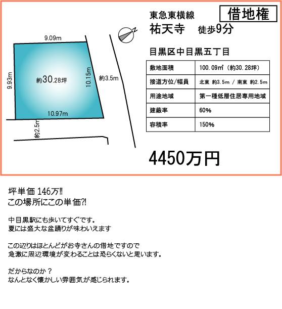 %CD%B4%C5%B7%BB%FB%A1%A1%BC%DA%C3%CF%A1%A1130418.jpg