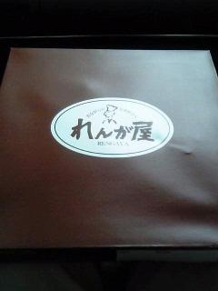 ロケ弁 開封前.jpg