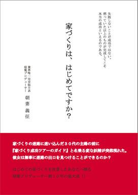 book-titol-1.jpg