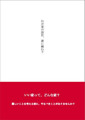 book-titol-2.jpg