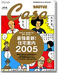 case-cover.-web-jpg.jpg