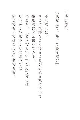 kokoroe-12-web.jpg