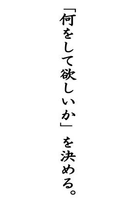 kokoroe-18 web.jpg