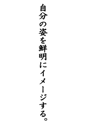 kokoroe-20 web.jpg