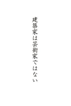 kokoroe-3-web.jpg