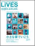 vol24 表紙.jpg